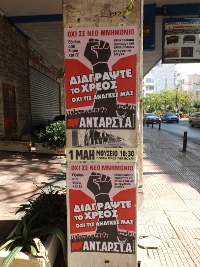 Posters in Athens