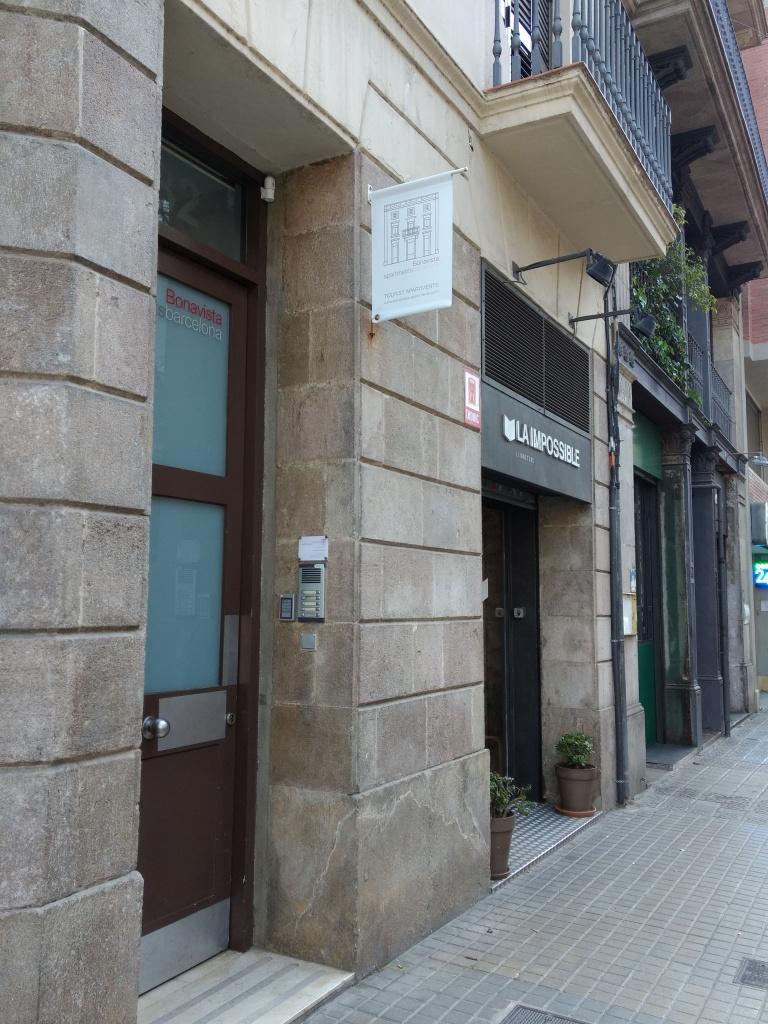 Street leading to La Impossible bookstore